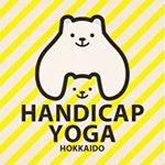hcpyoga_hokkaido